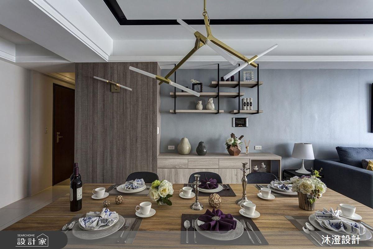 68坪新成屋(5年以下)_現代風餐廳案例圖片_沐澄設計有限公司_沐澄_33之2