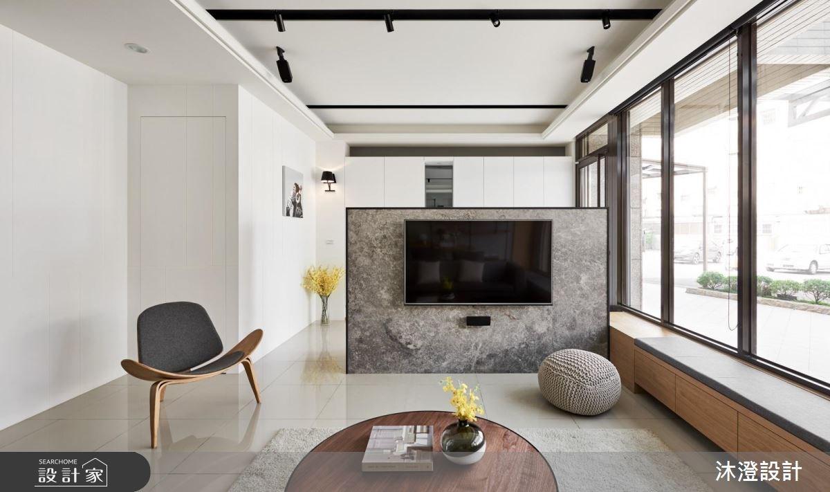 32坪新成屋(5年以下)_現代風客廳案例圖片_沐澄設計有限公司_沐澄_36之3