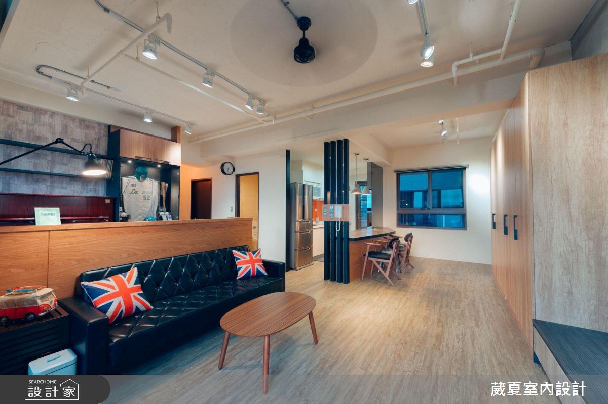 45坪新成屋(5年以下)_工業風客廳案例圖片_葳夏室內設計_葳夏_01之2