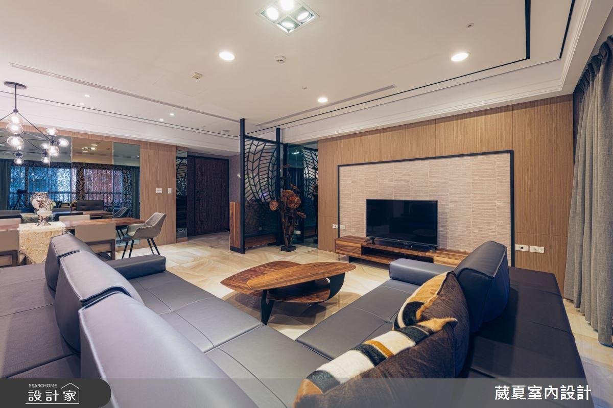 90坪新成屋(5年以下)_混搭風客廳案例圖片_葳夏室內設計_葳夏_05之3