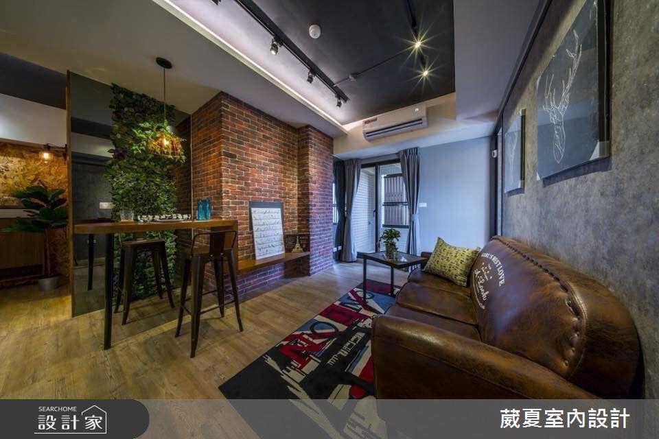 24坪新成屋(5年以下)_工業風客廳案例圖片_葳夏室內設計_葳夏_06之3