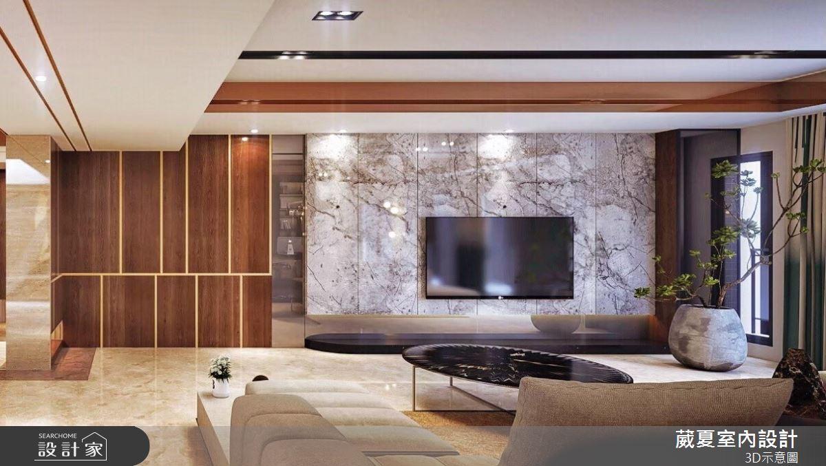 132坪中古屋(5~15年)_飯店風客廳案例圖片_葳夏室內設計_葳夏_08之4