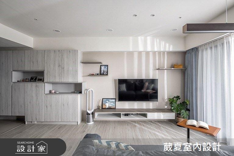 28坪新成屋(5年以下)_北歐風客廳案例圖片_葳夏室內設計_葳夏_10之4
