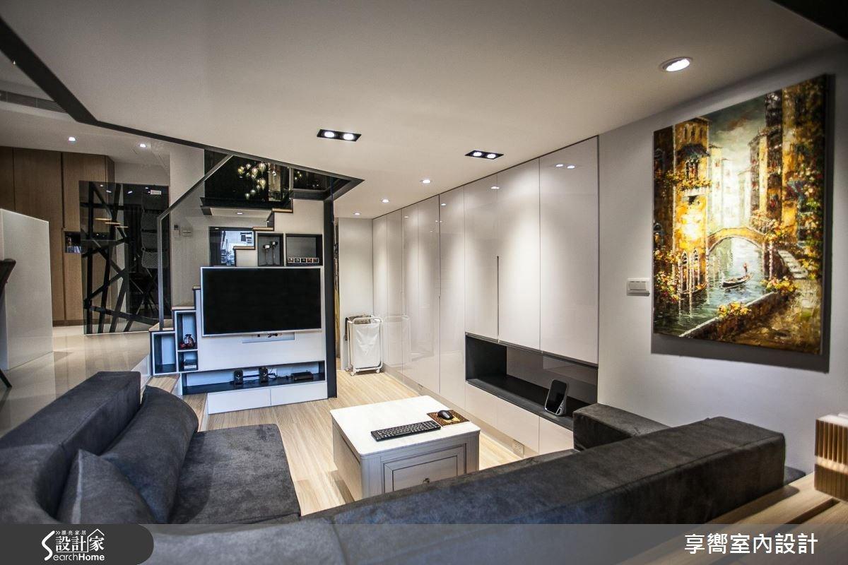 17坪新成屋(5年以下)_混搭風客廳案例圖片_享嚮室內裝修規劃有限公司_享嚮_09之2