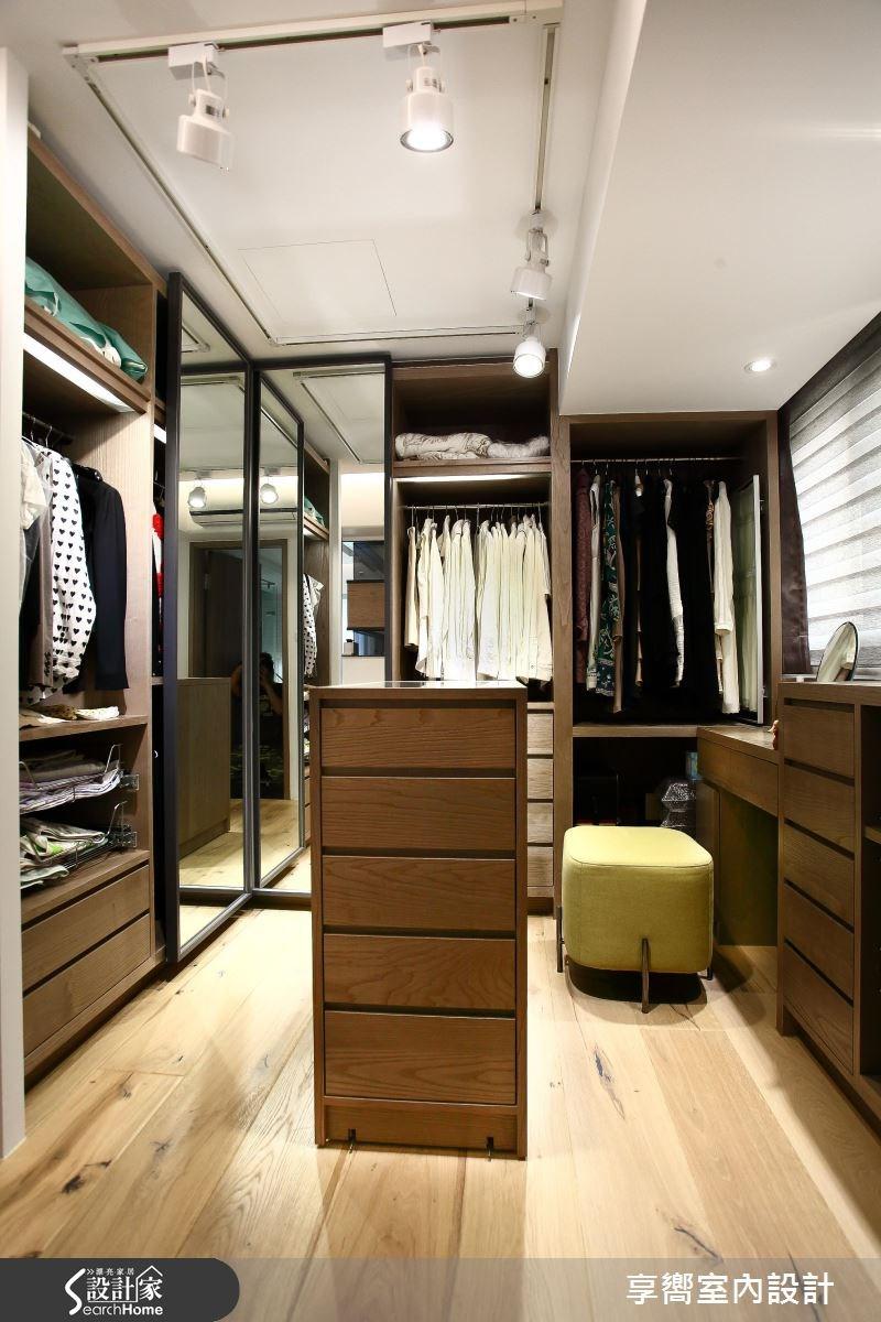 30坪新成屋(5年以下)_現代風更衣間案例圖片_享嚮室內裝修規劃有限公司_享嚮_10之10
