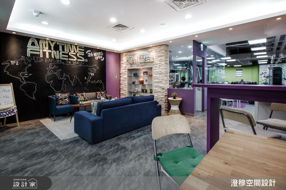辦公室變明亮健身房!色彩劃分讓運動時光好自在