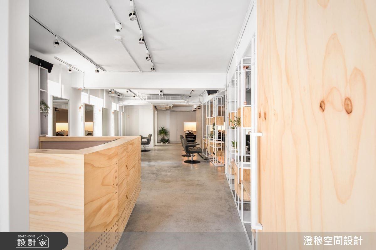 50坪老屋(16~30年)_現代風商業空間案例圖片_澄穆空間設計_澄穆_05之2