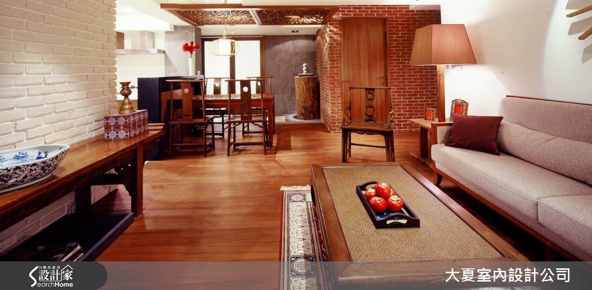 34坪老屋(16~30年)_新中式風客廳餐廳案例圖片_大夏室內設計公司_大夏_20之3