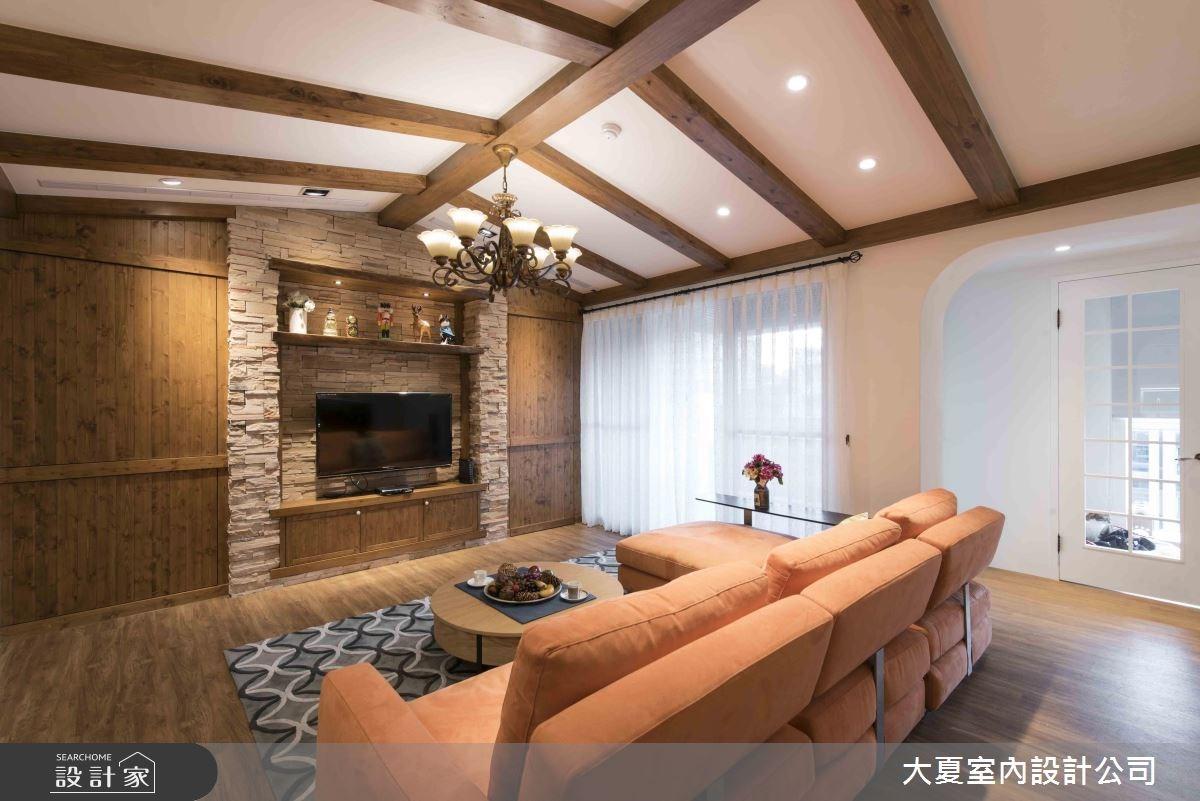 47坪新成屋(5年以下)_鄉村風客廳案例圖片_大夏室內設計公司_大夏_47之4
