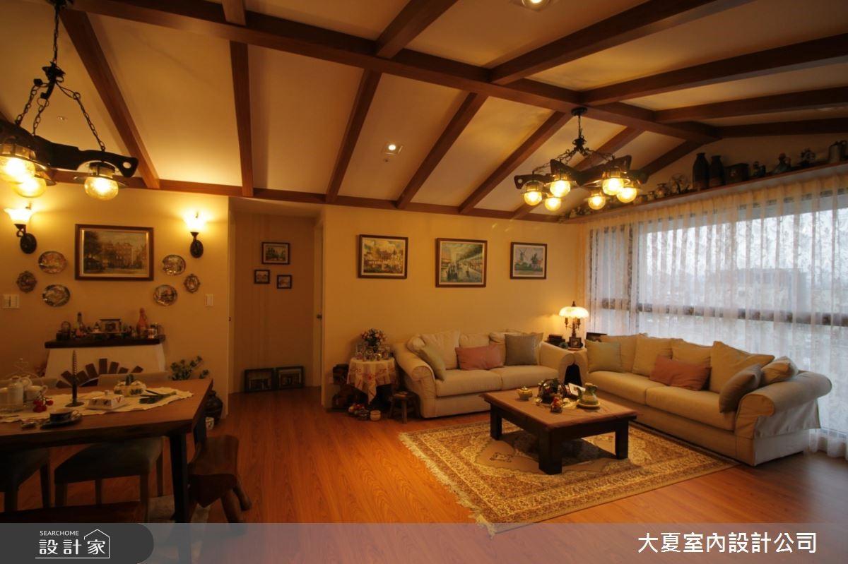 48坪新成屋(5年以下)_鄉村風客廳案例圖片_大夏室內設計公司_大夏_51之4