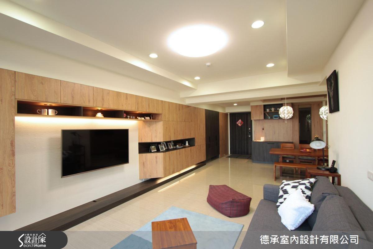 34坪新成屋(5年以下)_北歐風客廳案例圖片_德承室內設計有限公司_德承_06之8