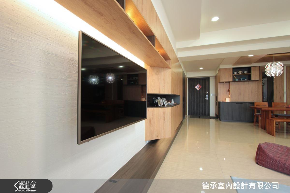 34坪新成屋(5年以下)_北歐風客廳案例圖片_德承室內設計有限公司_德承_06之12