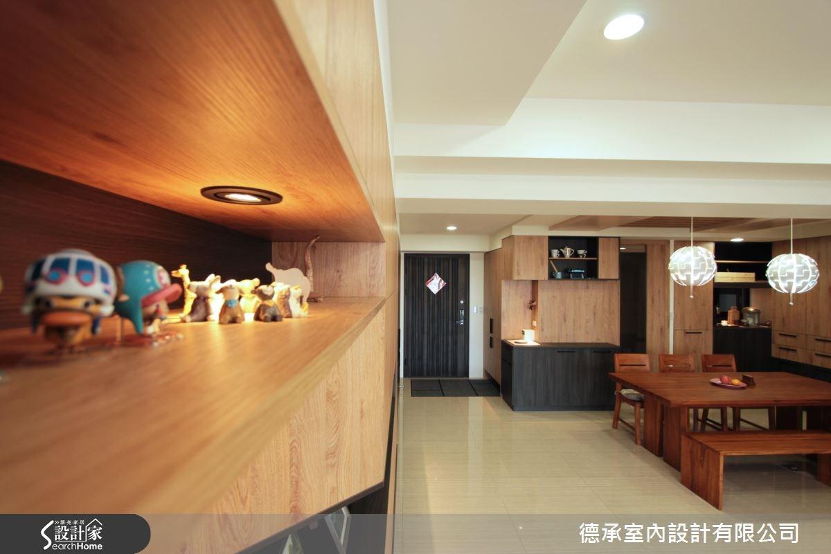 34坪新成屋(5年以下)_北歐風餐廳案例圖片_德承室內設計有限公司_德承_06之13