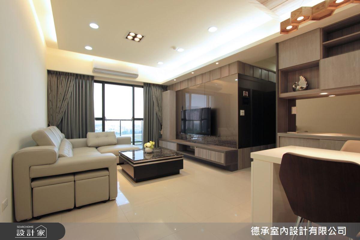 30坪新成屋(5年以下)_現代風客廳案例圖片_德承室內設計有限公司_德承_08之2
