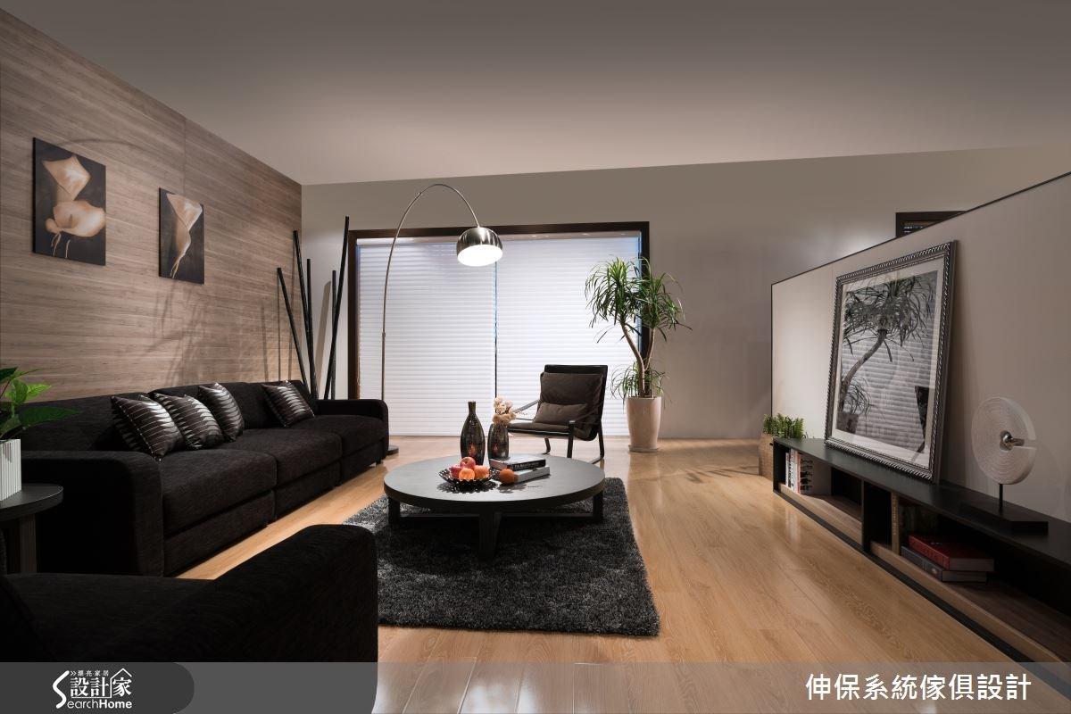 60坪新成屋(5年以下)_混搭風客廳案例圖片_伸保系統傢俱設計_伸保_04之3
