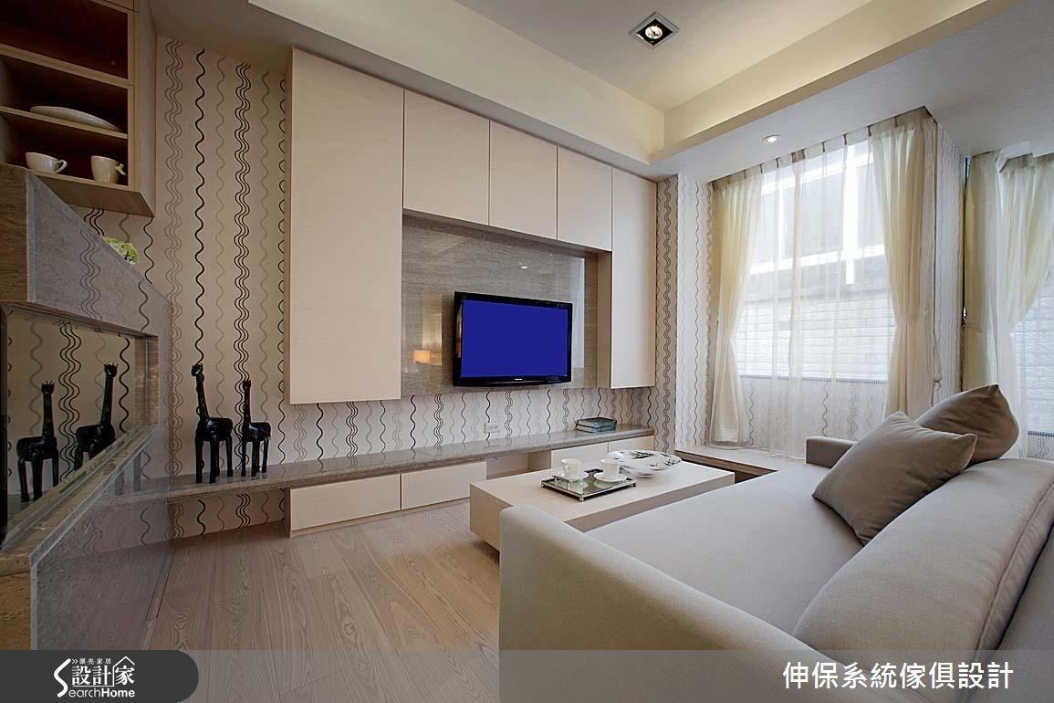 17坪預售屋_北歐風客廳案例圖片_伸保系統傢俱設計_伸保_05之5