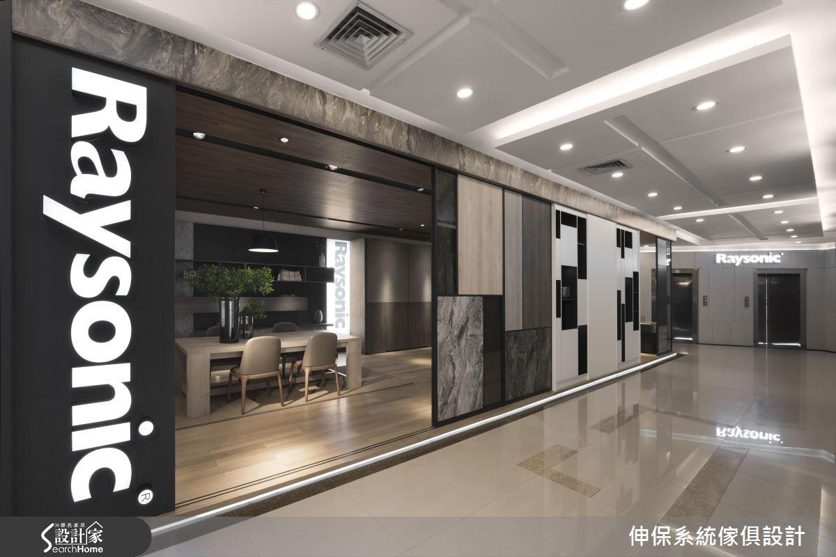 40坪_簡約風商業空間案例圖片_伸保系統傢俱設計_伸保_09之3