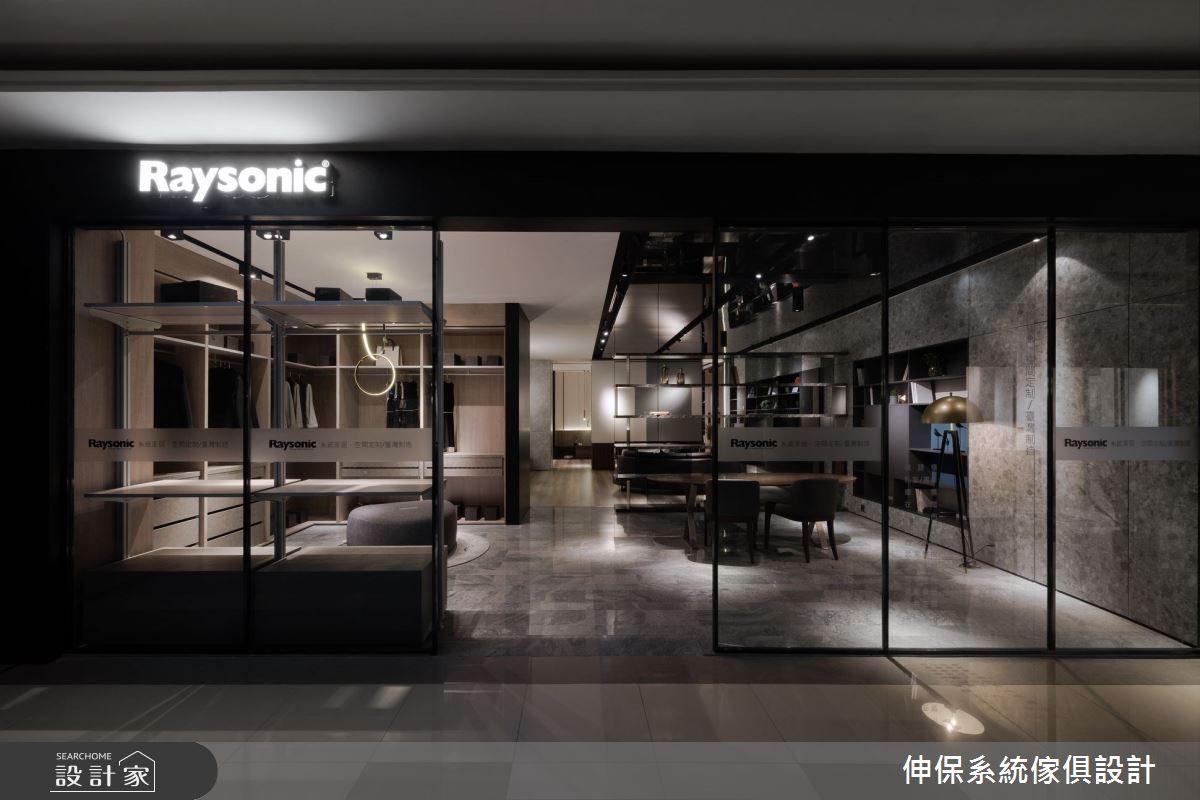 40坪_現代風商業空間案例圖片_伸保系統傢俱設計_伸保_23之2