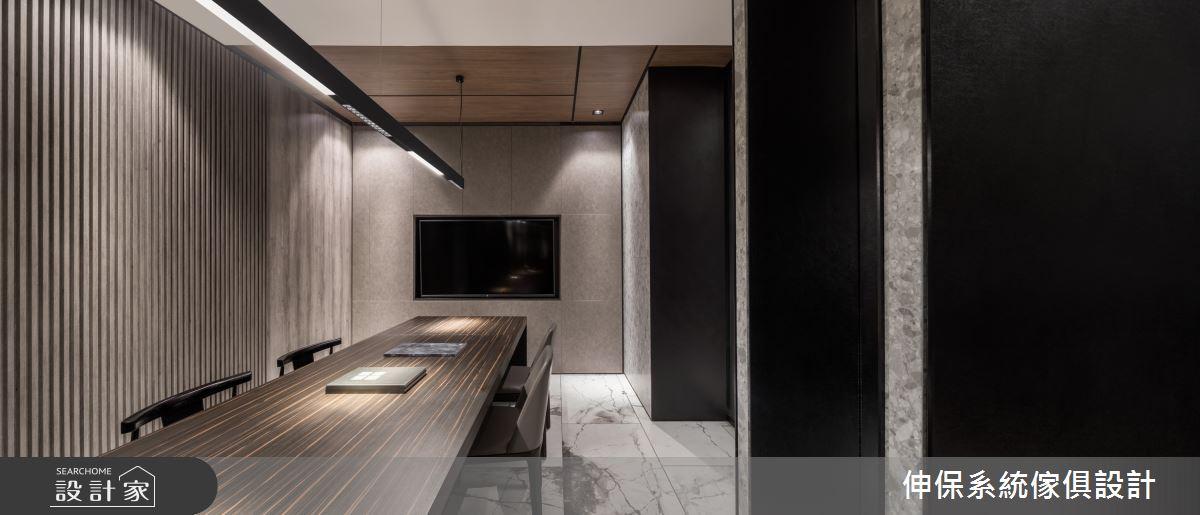 40坪_現代風商業空間案例圖片_伸保系統傢俱設計_伸保_25之13
