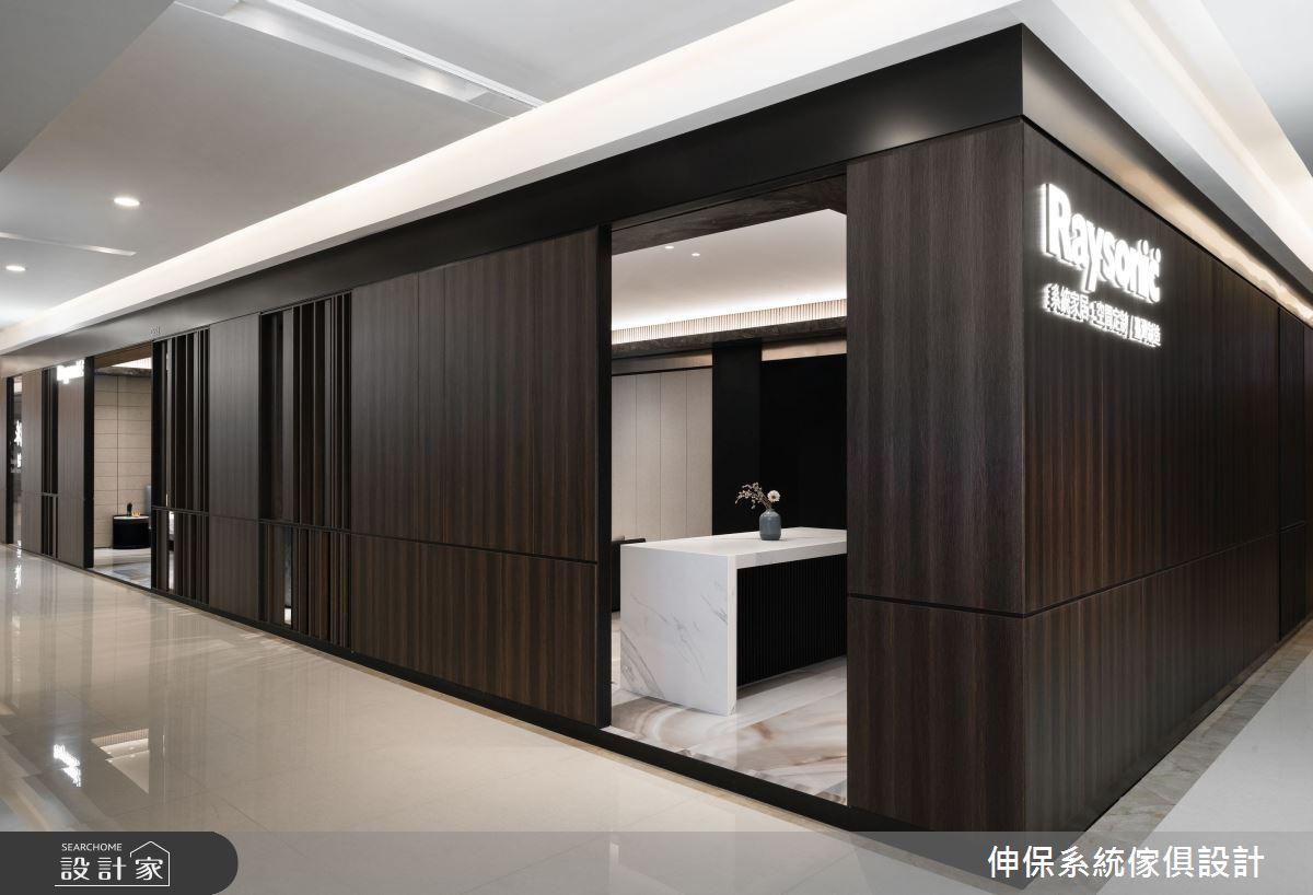 60坪_現代風商業空間案例圖片_伸保系統傢俱設計_伸保_26之1