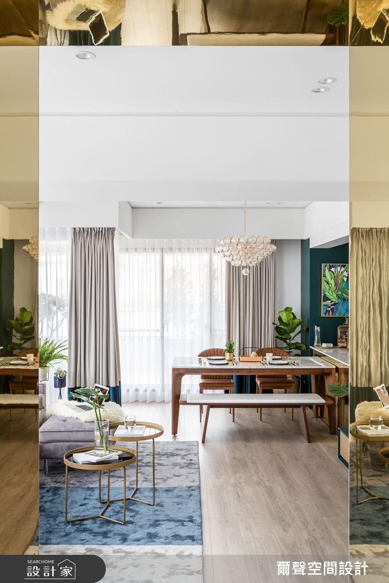 32坪新成屋(5年以下)_混搭風餐廳案例圖片_爾聲空間設計_爾聲_The Emerald Chic之2