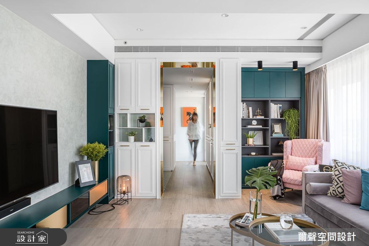 32坪新成屋(5年以下)_混搭風客廳案例圖片_爾聲空間設計_爾聲_The Emerald Chic之8