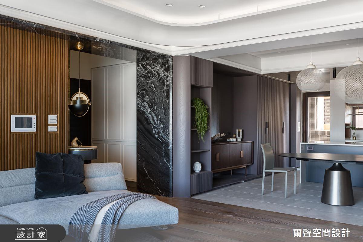 48坪新成屋(5年以下)_現代風客廳餐廳案例圖片_爾聲空間設計_爾聲_Dancing Stone 琢磨 舞域之2