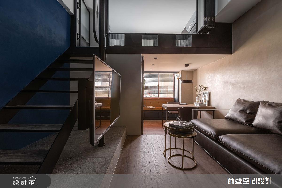 13坪中古屋(5~15年)_混搭風客廳案例圖片_爾聲空間設計_爾聲_Bachelor Pad 十里洋房之4