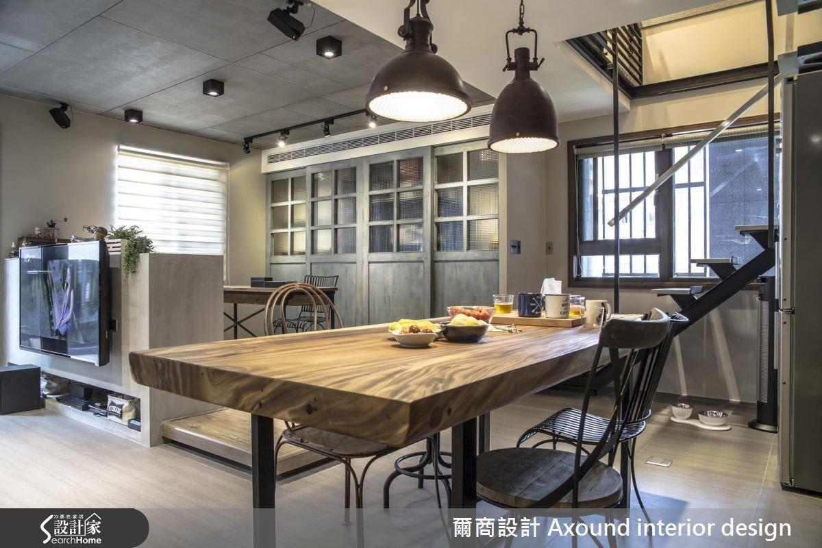 35坪新成屋(5年以下)_工業風案例圖片_爾商設計 Axound interior design_爾商_01之4