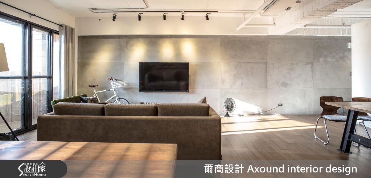 35坪老屋(16~30年)_工業風案例圖片_爾商設計 Axound interior design_爾商_04之3
