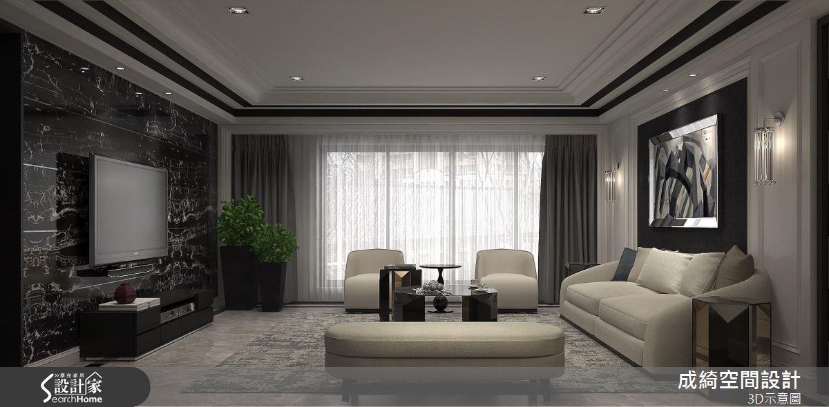 73坪新成屋(5年以下)_混搭風案例圖片_成綺空間設計有限公司_成綺_01之1