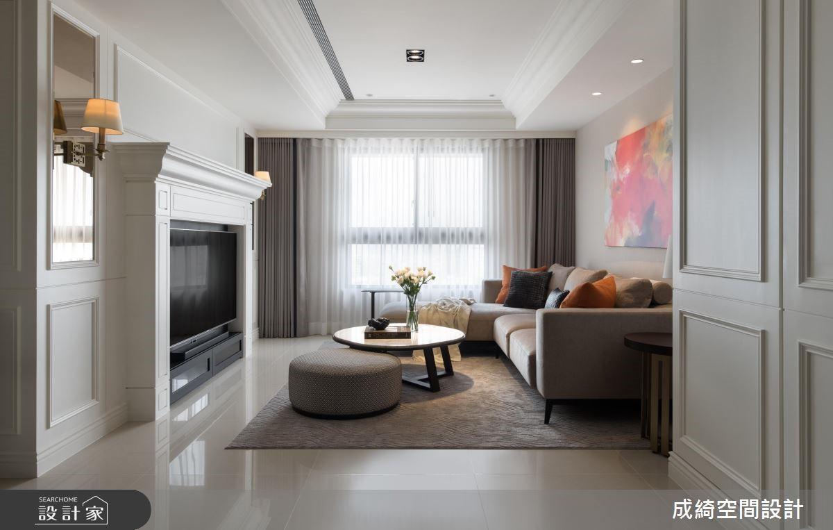 45坪新成屋(5年以下)_新古典客廳案例圖片_成綺空間設計有限公司_成綺_12之3