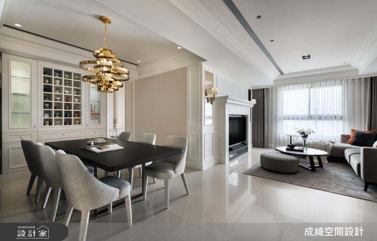 45坪新成屋(5年以下)_新古典客廳餐廳案例圖片_成綺空間設計有限公司_成綺_12之2