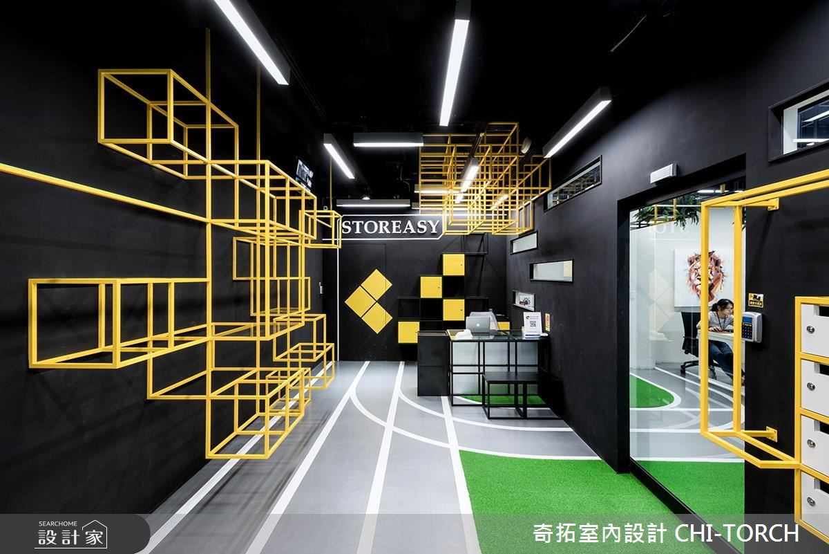 41坪中古屋(5~15年)_現代風商業空間案例圖片_奇拓室內設計 CHI-TORCH_奇拓_21之2