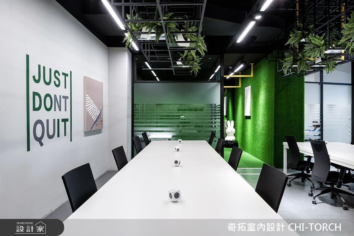 41坪中古屋(5~15年)_現代風商業空間案例圖片_奇拓室內設計 CHI-TORCH_奇拓_21之4