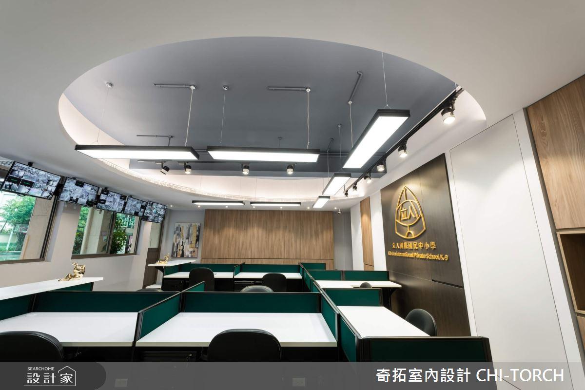 57坪老屋(41~50年)_現代風案例圖片_奇拓室內設計 CHI-TORCH_奇拓_31之4