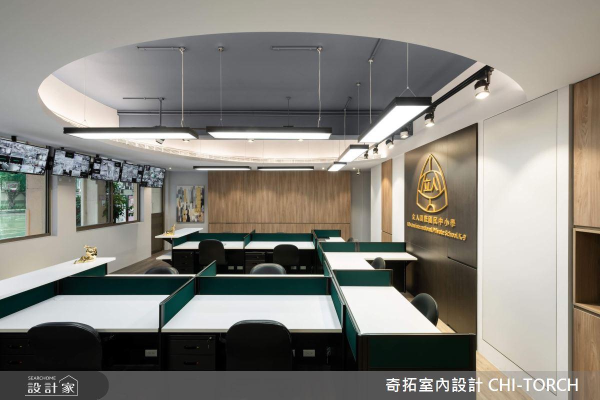 57坪老屋(41~50年)_現代風案例圖片_奇拓室內設計 CHI-TORCH_奇拓_31之5