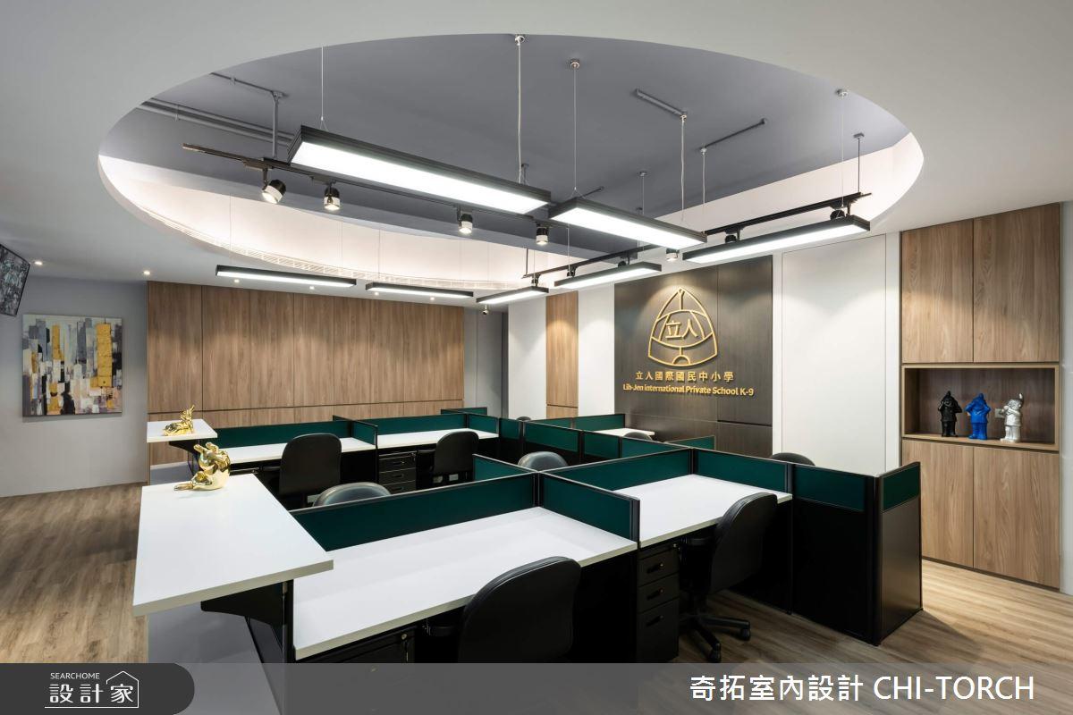 57坪老屋(41~50年)_現代風案例圖片_奇拓室內設計 CHI-TORCH_奇拓_31之7