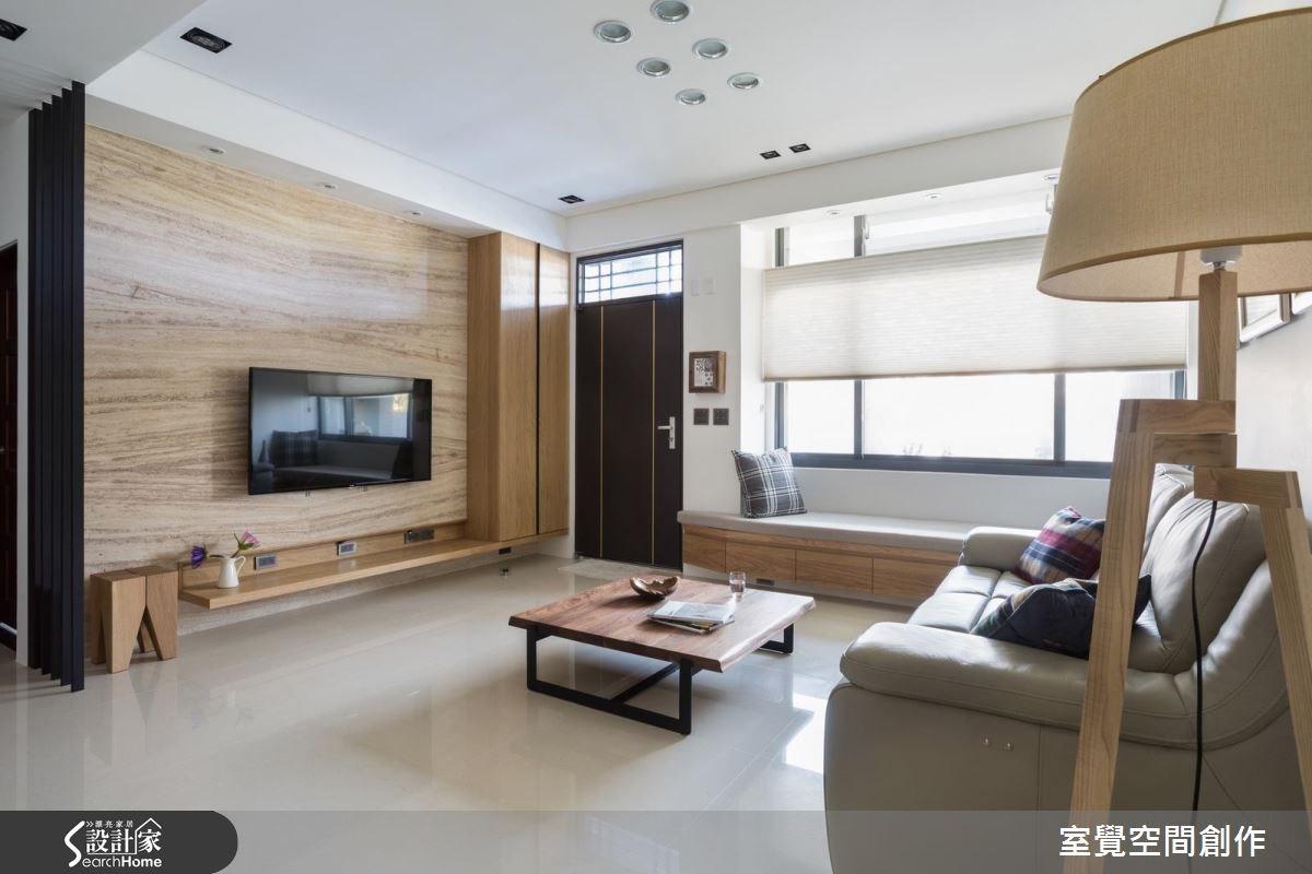 36坪新成屋(5年以下)_現代風案例圖片_室覺空間創作_室覺_03之4