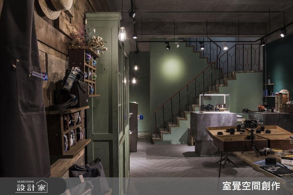 15坪老屋(16~30年)_工業風商業空間案例圖片_室覺空間創作_室覺_16之4
