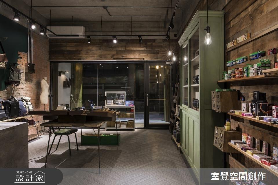 15坪老屋(16~30年)_工業風商業空間案例圖片_室覺空間創作_室覺_16之8