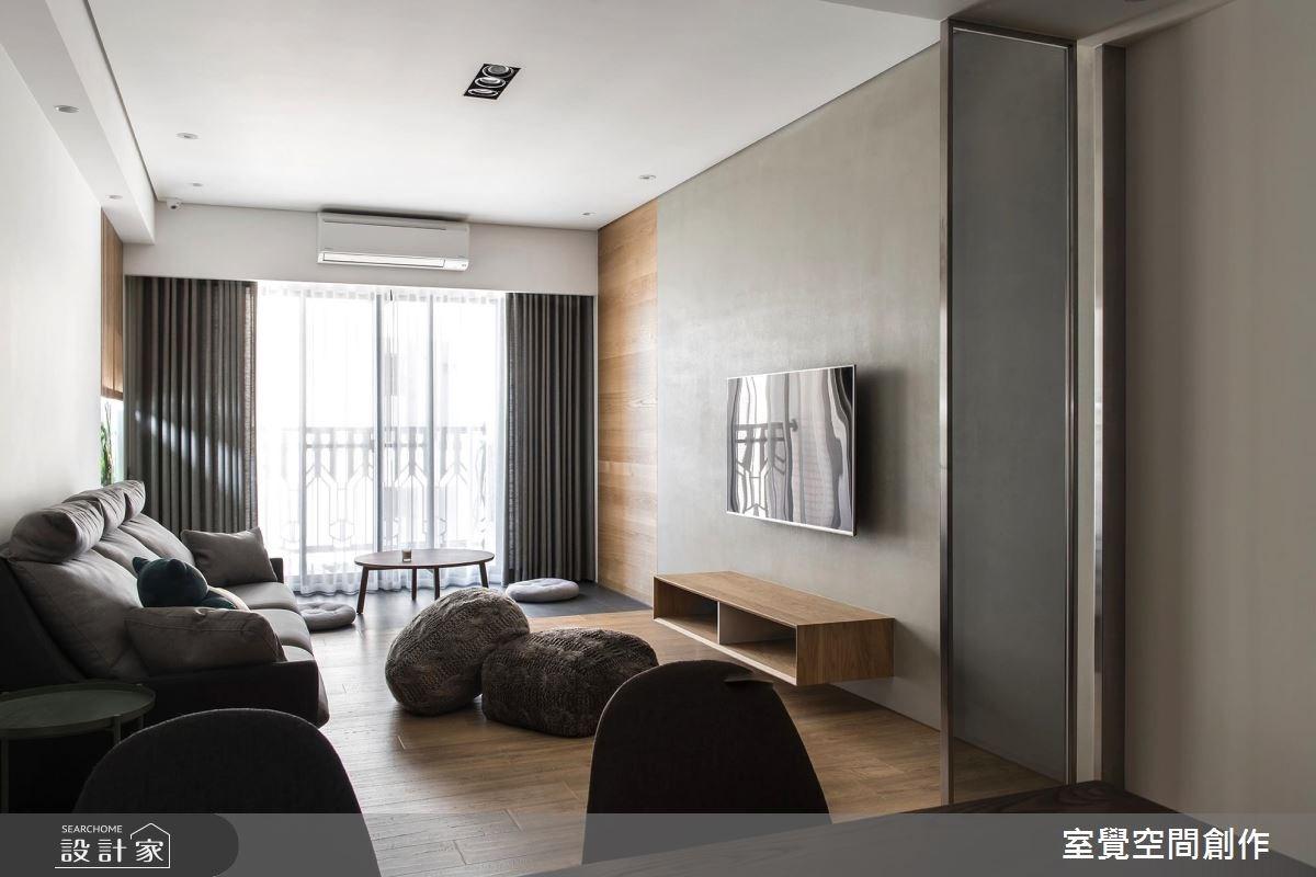 17坪新成屋(5年以下)_簡約風客廳案例圖片_室覺空間創作_室覺_19之4