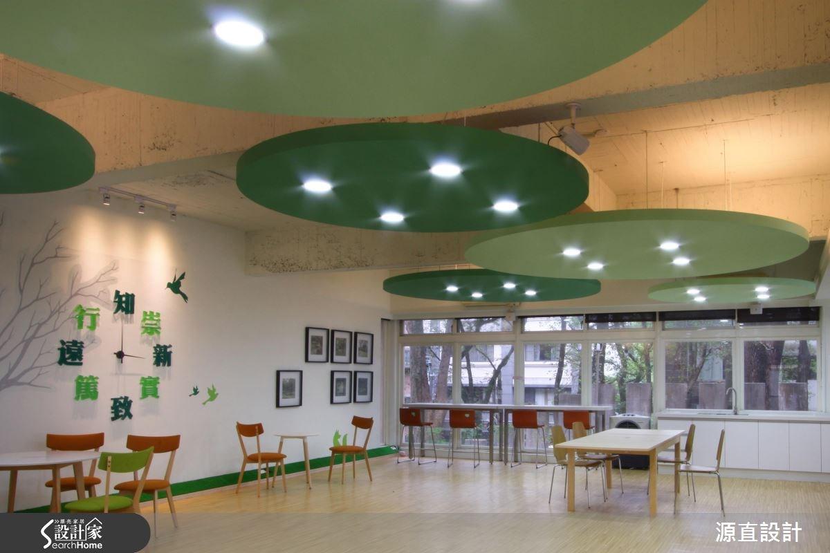 200坪_北歐風商業空間案例圖片_源直聯合設計事務所_源直_08之3