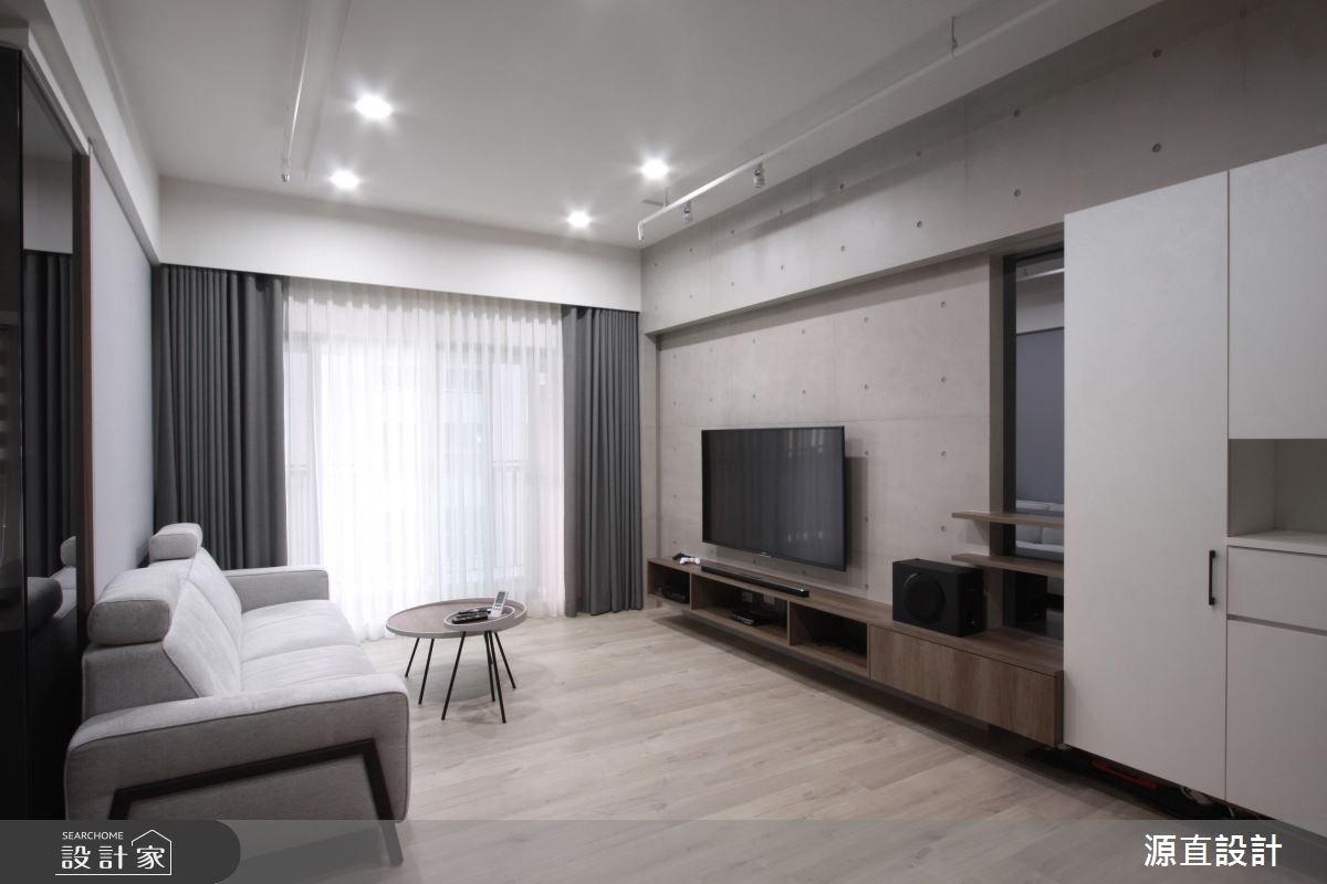 43坪新成屋(5年以下)_現代風客廳案例圖片_源直聯合設計事務所_源直_09之3