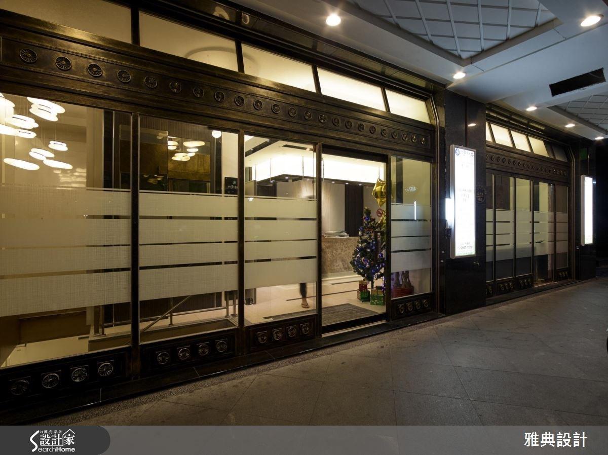 400坪老屋(16~30年)_混搭風商業空間案例圖片_雅典設計工程有限公司_雅典_30之1