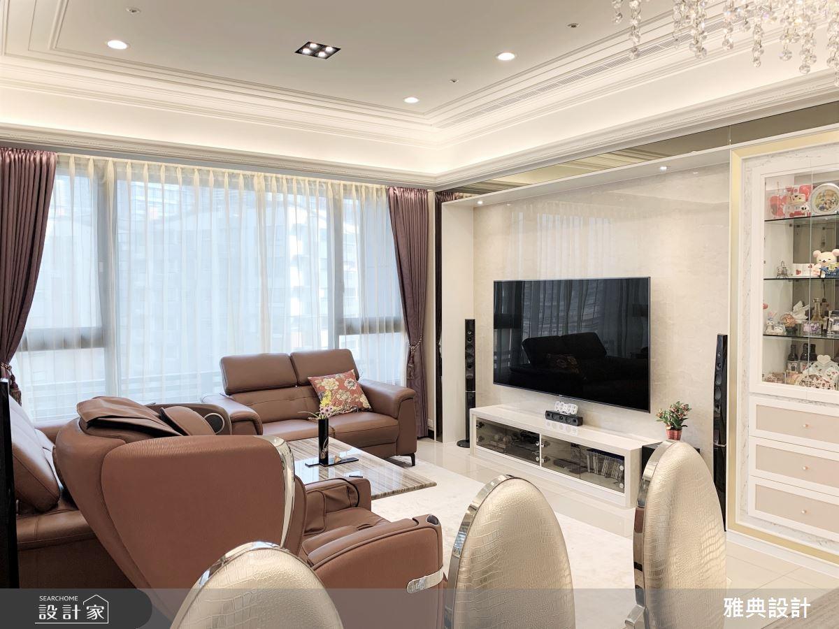 35坪新成屋(5年以下)_奢華風客廳案例圖片_雅典設計工程有限公司_雅典_42之2