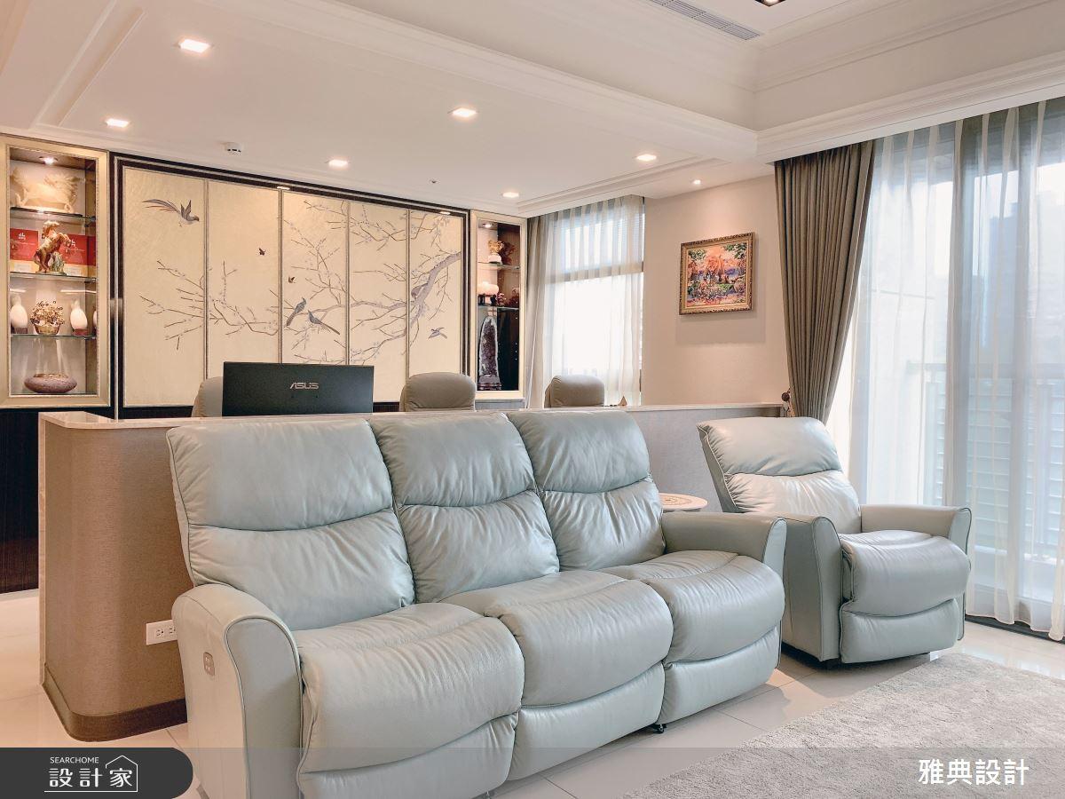 40坪新成屋(5年以下)_休閒風客廳案例圖片_雅典設計工程有限公司_雅典_43之3