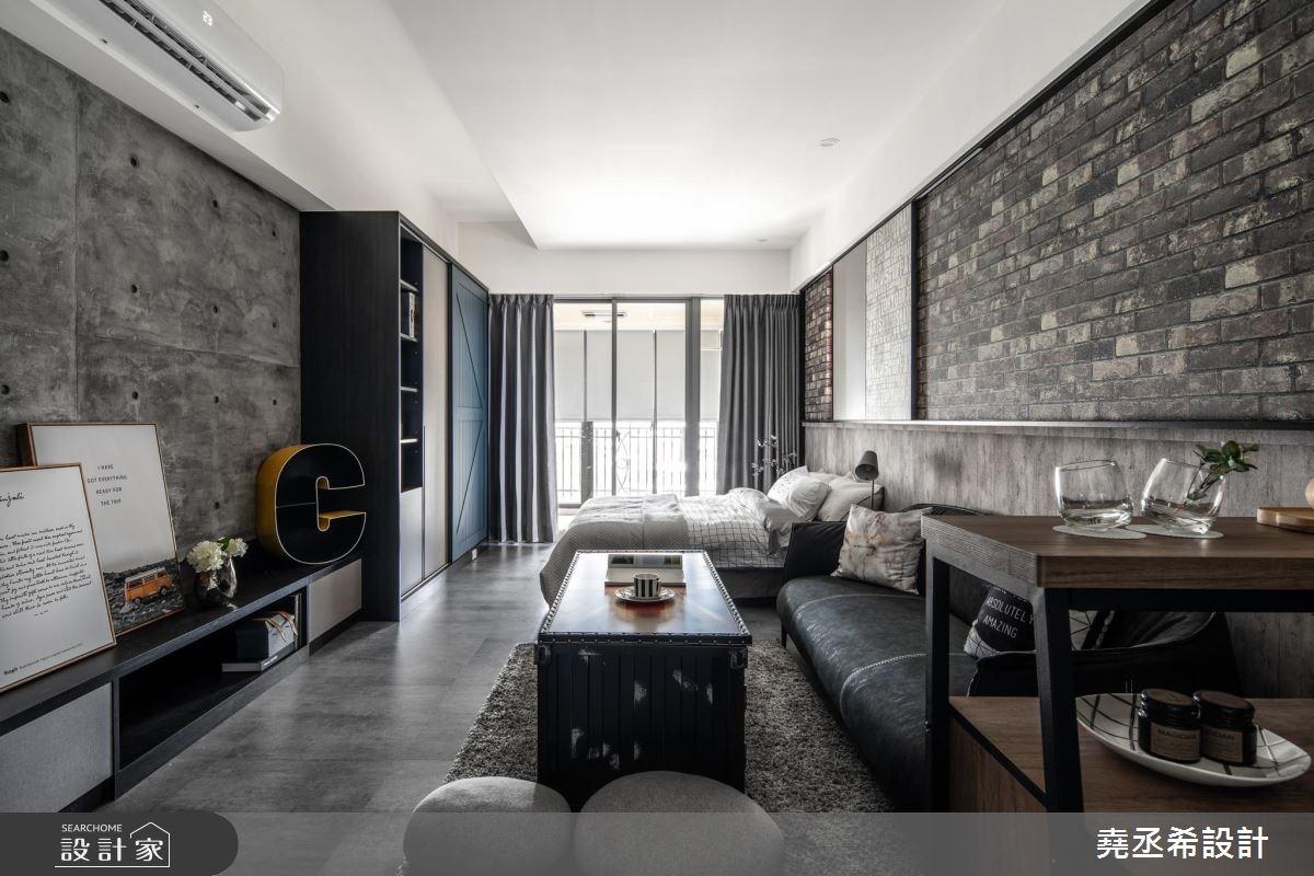 10坪新成屋(5年以下)_工業風客廳臥室案例圖片_堯丞希設計_堯丞希_32之3