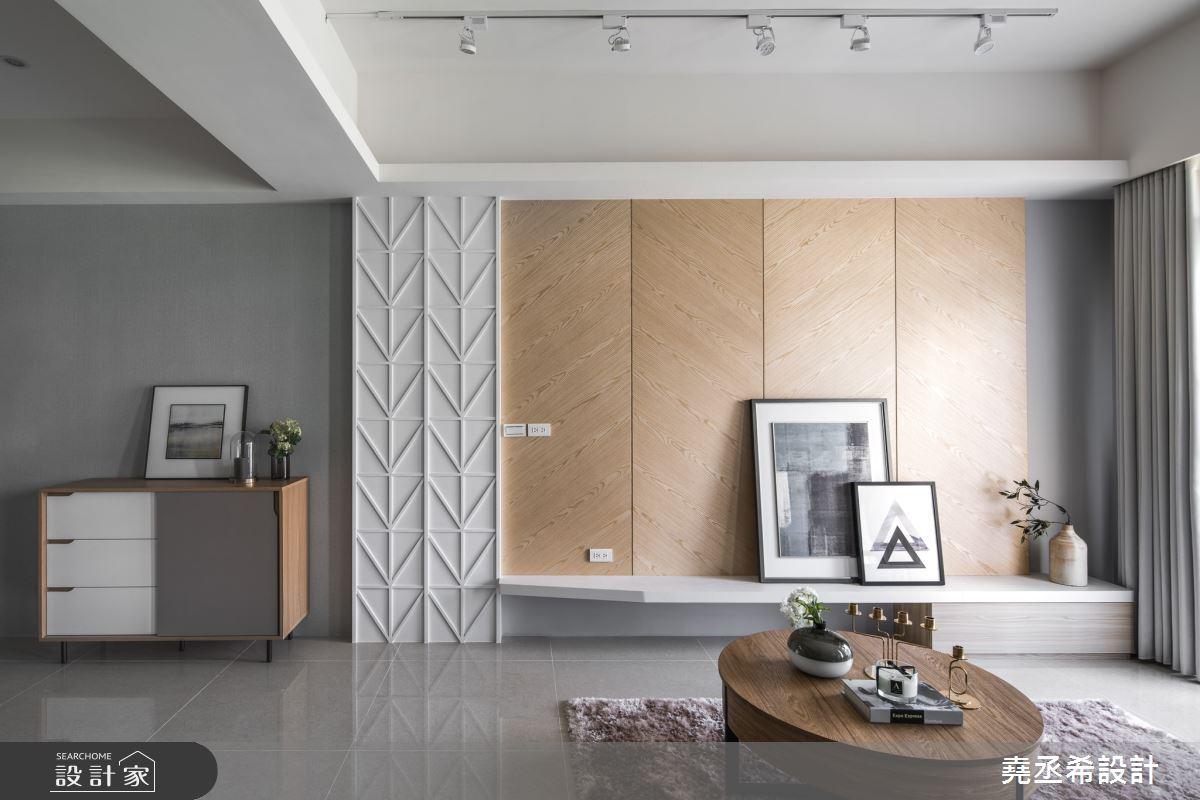 24坪新成屋(5年以下)_北歐風客廳案例圖片_堯丞希設計_堯丞希_57之4
