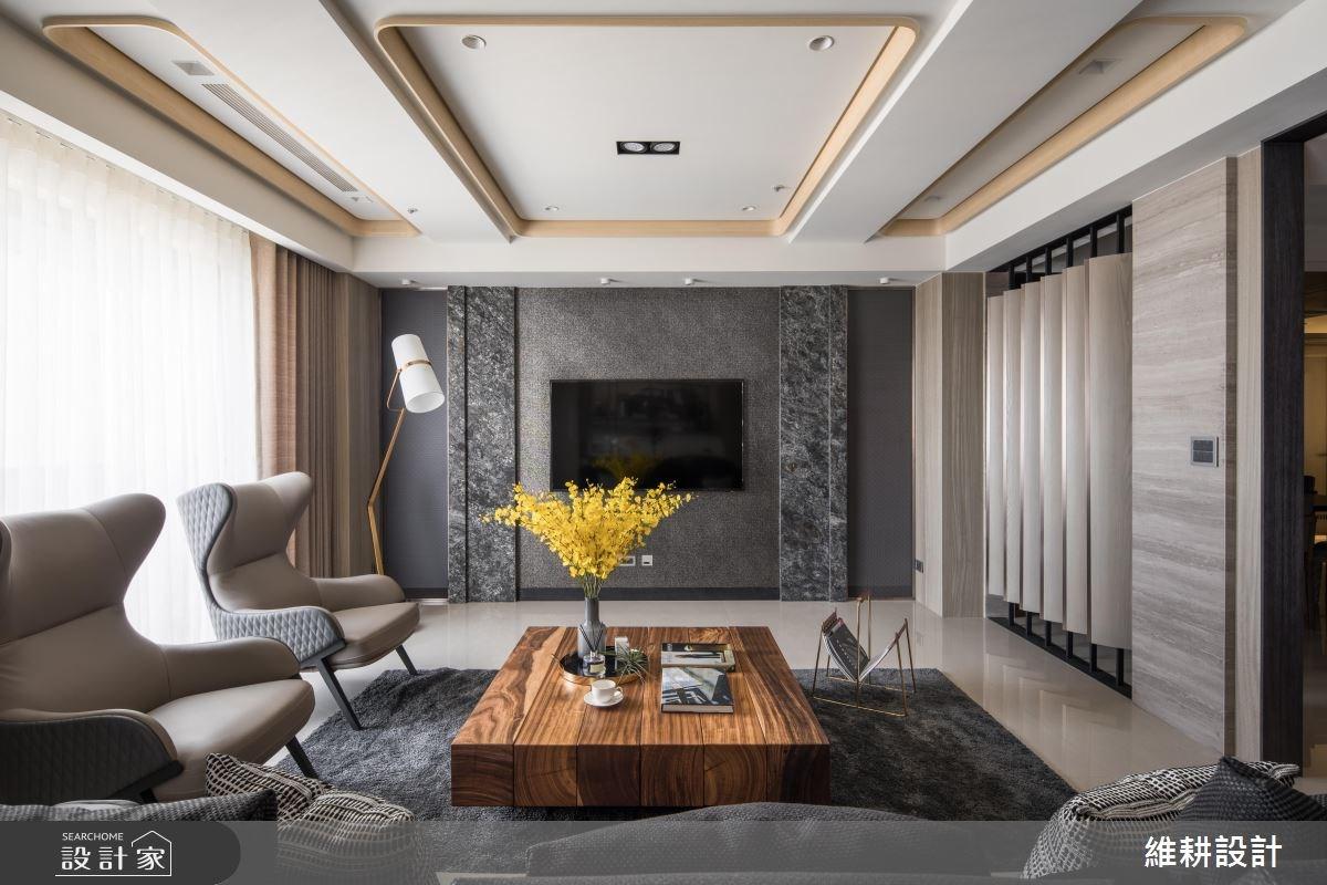 150坪新成屋(5年以下)_奢華風客廳案例圖片_維耕設計_維耕_07之4